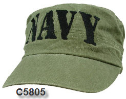 Cap - Navy OD Retro Flat Top